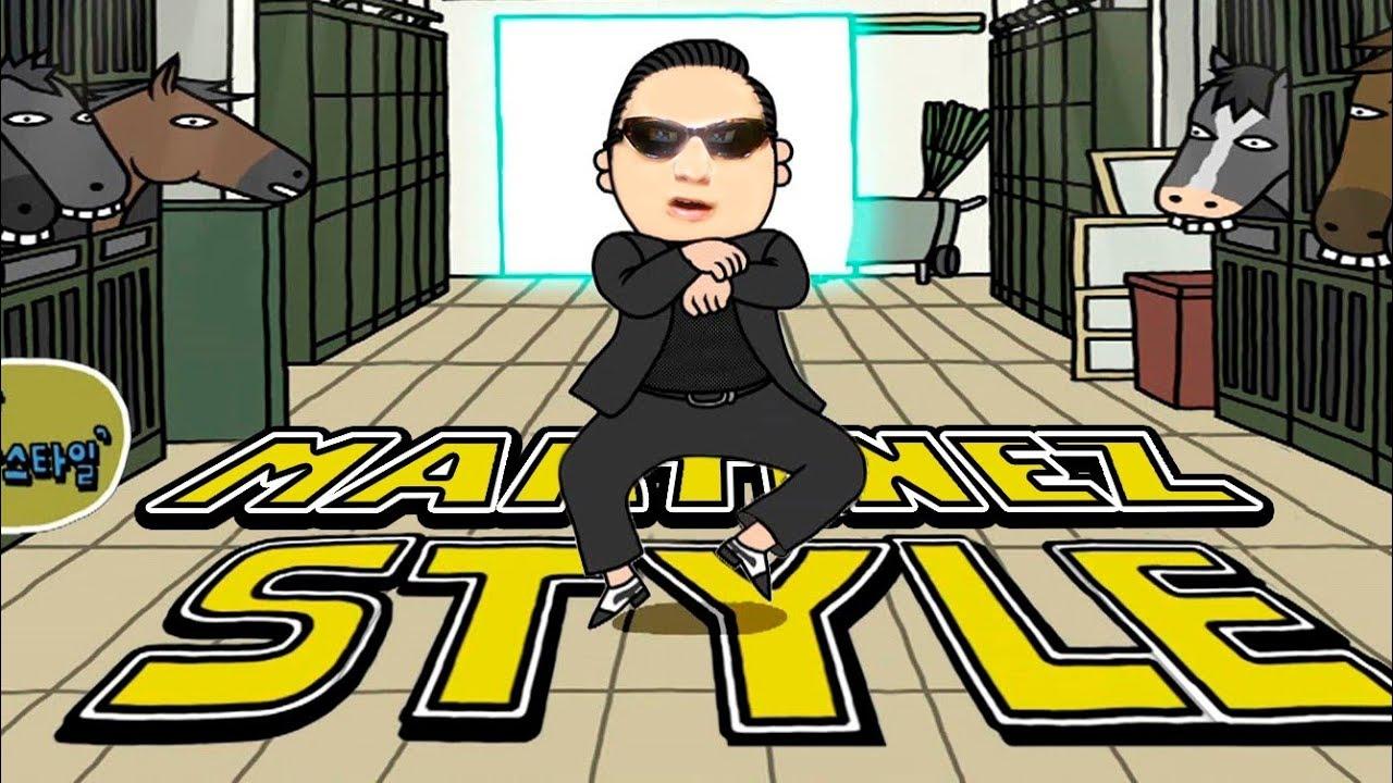 Gangnam Style – Psy