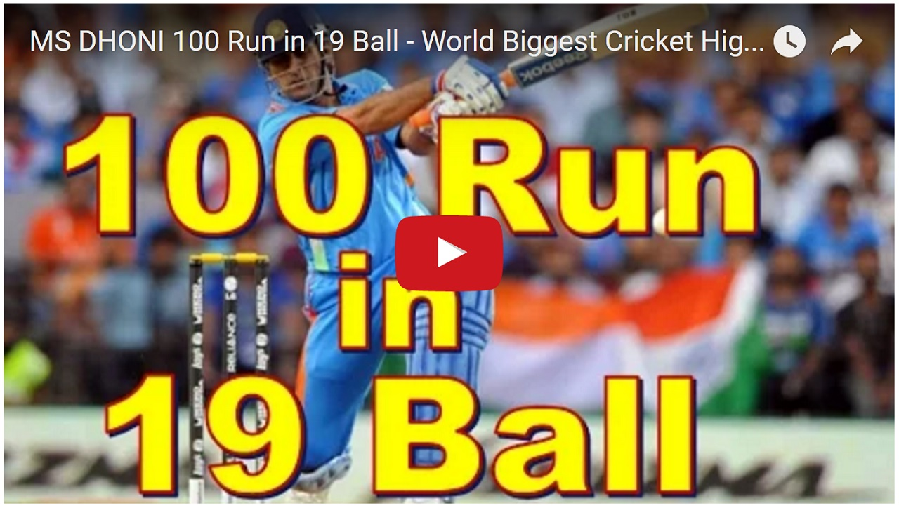 MS Dhoni 100 Run in 19 Ball World Biggest Cricket Highlights Ever 2016